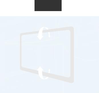 TiltingDeselected.png